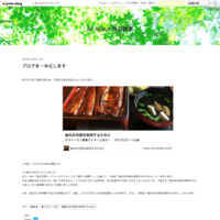 『ファーゴ』鑑賞 -  All About 身辺雑事