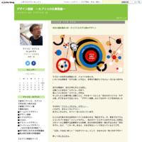 オンライン授業、ことはじめ。 - デザイン図解 〜カプリスの仕事図鑑〜