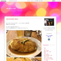 奈良東向商店街「山崎屋」の奈良漬け - 大阪B級グルメ天国