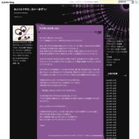 現在の状況報告 - あとりえマギカ☆あーにゃのブログ