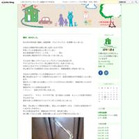 祝❕麺たくみ🍜さん - 小野田産業の日記