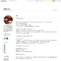 節目 - 題名漢字二文字