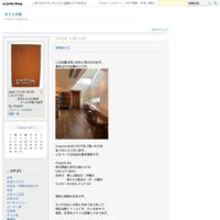 おすすめストレート珈琲 - カフェ日記