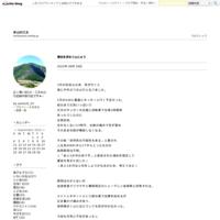 鍋割山~大倉尾根 - お山の三太