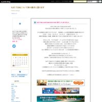 JIN AKANISHI ニュー・アルバム「Blessed」 ってどんな意味? - KAT-TUNについて時々勝手に語ります