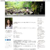 「1/10〜Fukushimaをきいてみる」の上映会のお知らせ@吉祥寺 麻よしやす - 佐藤みゆきの、秘すれば花なり