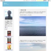 ニューヨークタイムズの増益を報じた朝日新聞 - 楽なログ