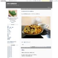 餅つき機 - お茶の水調理研究所