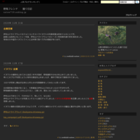 ブログの休止 - 野鳥フレンド  撮り日記