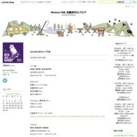 3月・4月のライブ予定 - Mutoo!!BB 武藤浩司のブログ