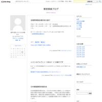 全国探偵協会連合会の紹介 - 東京探偵ブログ