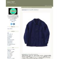 Safari 商品入荷スケジュール - Safari ブログ