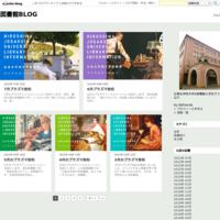 予約 - 「図書館BLOG」LIBフレンズ