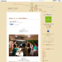 レシピブログ「くらしのアンテナ」に、レシピ掲載! - mahoのテーブルから