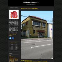 神戸市中央区の兵庫県公館(明治モダン建築探訪) - 関根要太郎研究室@はこだて