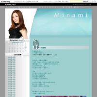 Minamiオフィシャルブログ