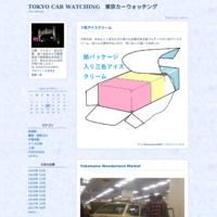 画期的な昆虫食自販機! - TOKYO CAR WATCHING 東京カーウォッチング