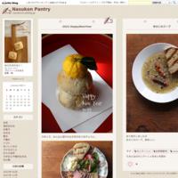 すくい豆腐でサラダ - Nasukon Pantry