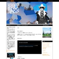 新曲! - ホフディラン「小宮山雄飛の軟式ブログ」
