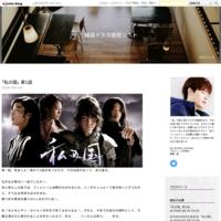 久々に六龍の35~36を見返してる - 韓国ドラマ感想リスト