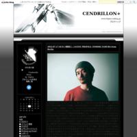 2021.07.18.Sunday - ZSC -  @ZINO - CENDRILLON+