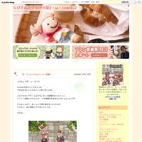 エイプリルフールイベントが…! - らぴさんのクホホ日記(・ω・)ver1.2