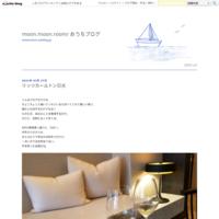 沖縄と羽田に行ってきました✈️ - moon.moon.room/ おうちブログ