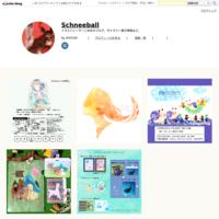 美容鍼灸サロン・ロゴデザイン - Schneeball