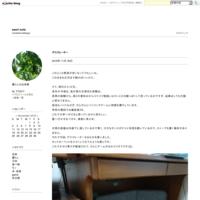 インターンシップ - saori note