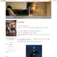 秋谷神明社御祭禮 2018−14 宮入り - sadwat  blog