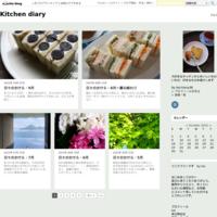 自家製ひき肉 - Kitchen diary