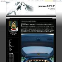 2019-11-04 4号線で青森へ 03 - peeweeのブログ