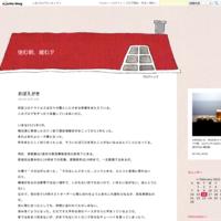 山田風太郎が見た日本 - 弛む朝、緩む夕