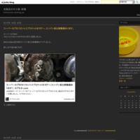 国産丸目スーパーカブ50/110が帰ってきた! - 虎風荘の犬小屋・新館