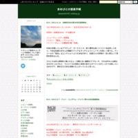 788|2019.10.2ハーゲン弦楽四重奏団 ハイドン&バルトーク・ツィクルⅡ - まめびとの音楽手帳