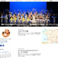 発表会が終了しました - 海外でも日本語でバレエレッスン♪  湯浅美華バレエ教室 in フランクフルト