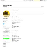 10&11月のキャンペーンのご案内 - ◆RIOblog◆RIO大阪心斎橋店
