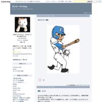 ロックフィッシュ - さとらーの blog