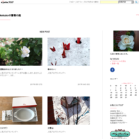がんばった♪ - kekukoの薔薇の庭