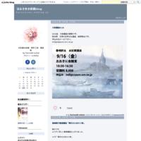 山茶花 水彩画 動画 - はるさき水彩画blog