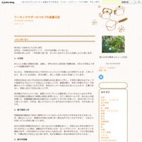 夏休みのスケジューリング - ワーキングマザーのつれづれ読書日記