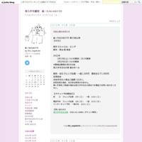 公演中止のお知らせ - 長久手市劇団 座☆NAGAKUTE