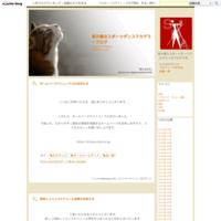 レッスンのお知らせ☆ - 長井健次スポーツダンスアカデミーブログ