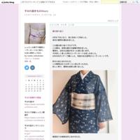 じざいや さんでのレッスン - すみれ堂きものDiary