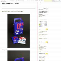 イカ天瀬戸内レモン味ガンダムSEEDデザインパッケージ - デザイン事務所シクロ Works