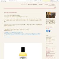 テレビ出演✨フルーツベジウォッシュ✨ - Vermont Soap Japan  (バーモントソープ ジャパン)