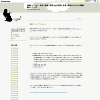 好評 レスポンシブメーカー 川藤 光裕 - 投資・ビジネス、美容・健康、学習・自己啓発、恋愛・趣味のいろんな情報紹介ブログ!