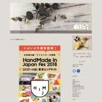 丸の内ストリート・マーケット 終了☆ - Craft Jewliery atelier aroi