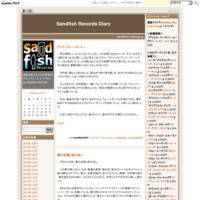 なんだかいろいろやれやれ - Sandfish Records Diary