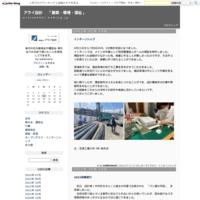 JIA埼玉空間デザインワークショップ「気持ちいいをつくろう」-ソーシャル空間で音楽とあそぼう- - アライ設計                                 「建築・環境・福祉」